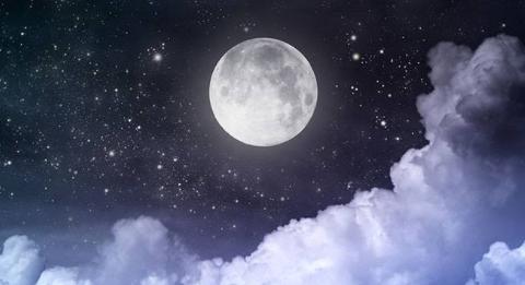 Derin Uzay ve Umut Yıldız